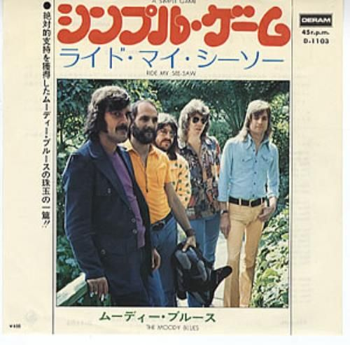 for Moody Blues japanese single for Ride My See Saw