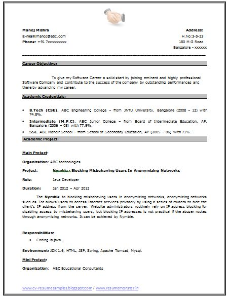 sample template of an excellent fresher resume  my first