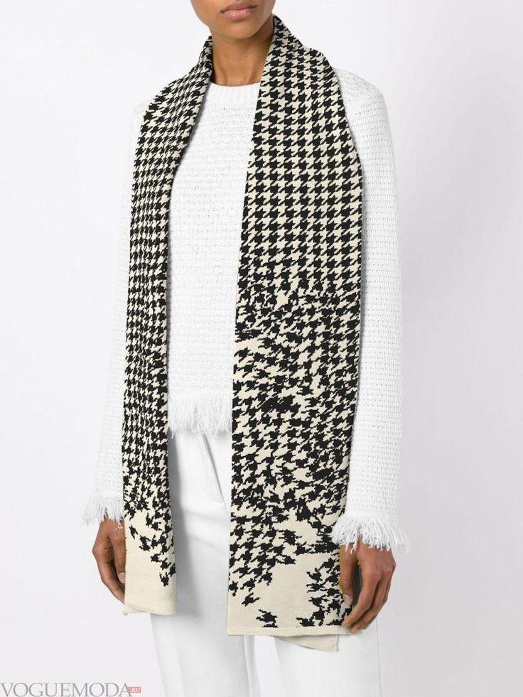 модный шарф черно белый