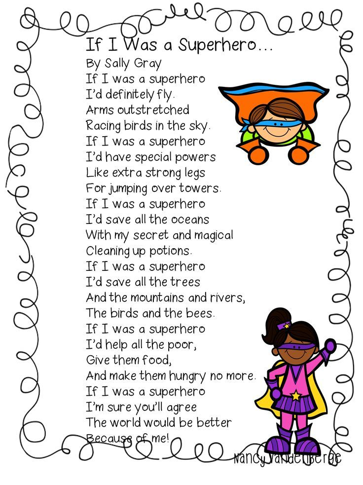 First Grade Wow, superhero poem: