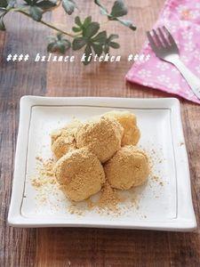 【健康おやつ】レンジで!とろけるおから餅