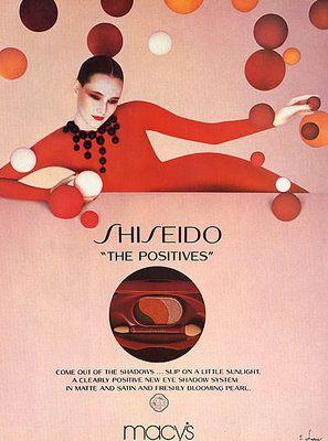 1985 Shiseido Serge Lutens The Positives Makeup Magazine Ad