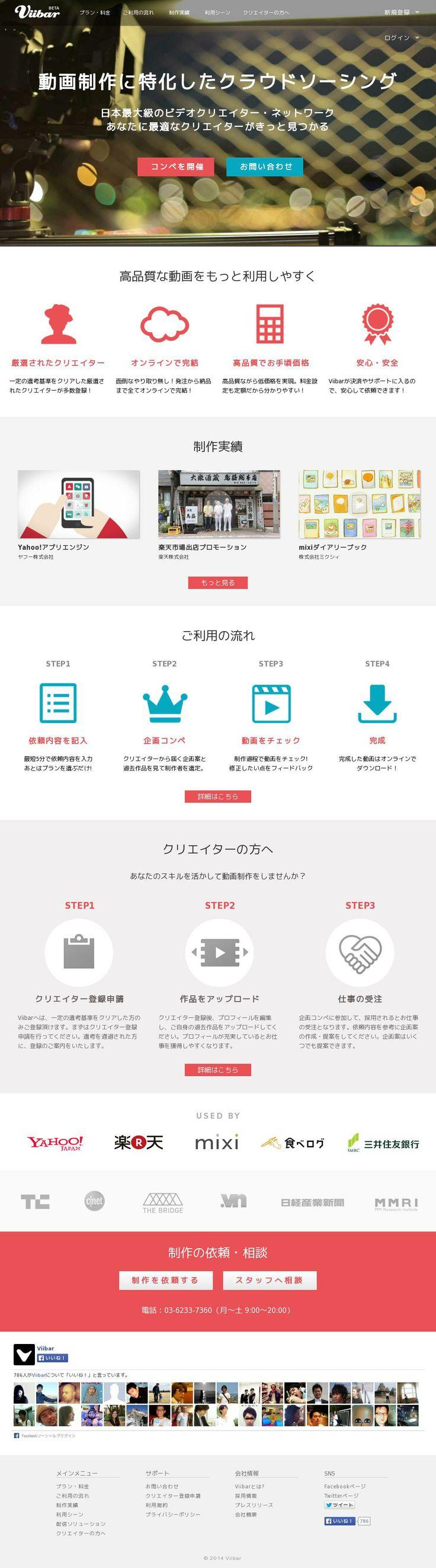The website 'http://viibar.com/' courtesy of @Pinstamatic (http://pinstamatic.com)