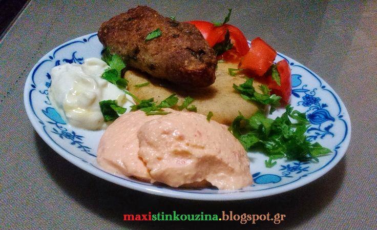 Μάχη στην κουζίνα: Κεμπάπ Με Πιπεριά Φλωρίνης, Σε Σάλτσα Γιαουρτιού Κ...