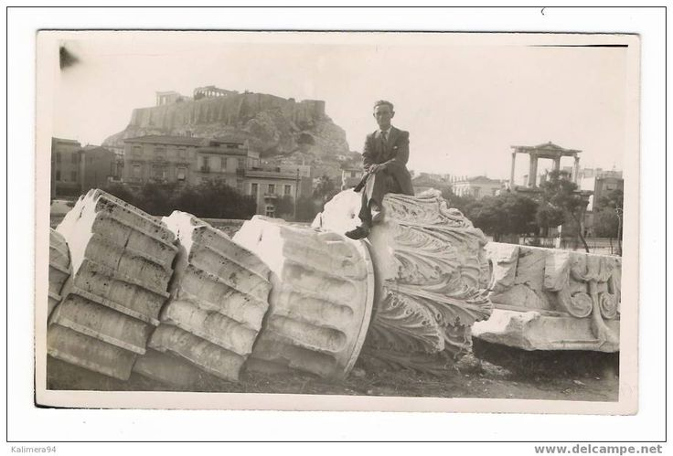 ATHÈNES / L´ ACROPOLE VUE DU TEMPLE DE JUPITER      www.delcampe.fr/fr/collections/cartes-postales/grece/grece-athenes-l-acropole-vue-du-temple-de-jupiter