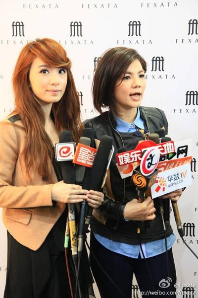 Hebe Tian and Ella Chen