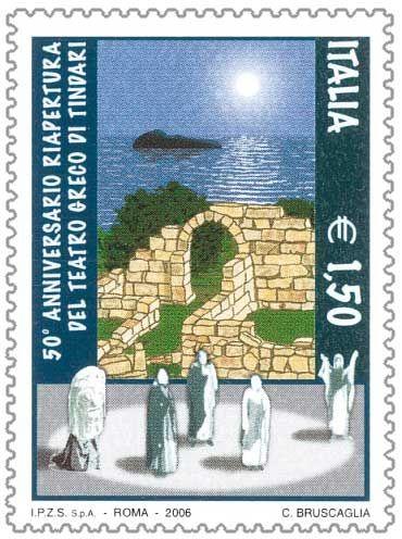 Stamp on the Greek Theater of Tindari