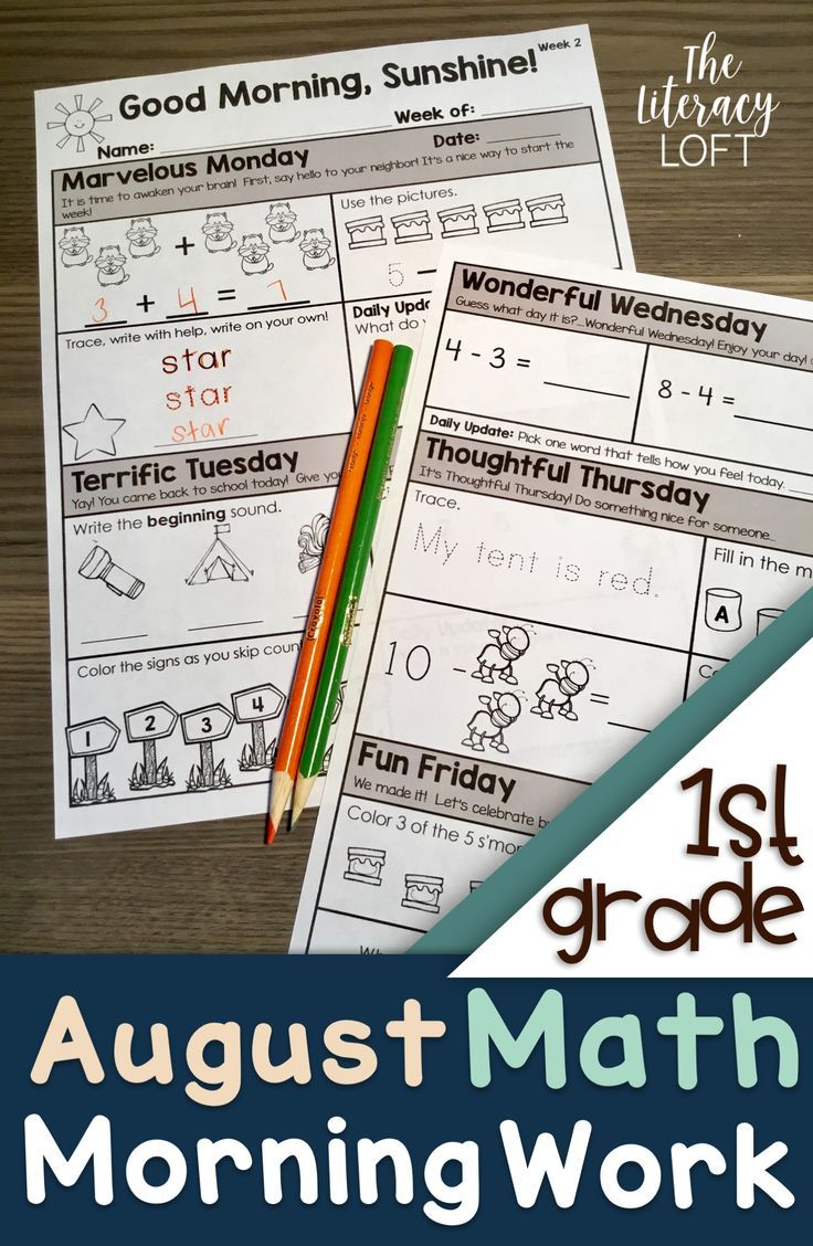 Morning Work 1st Grade August This Resource Is A Unique Way To Get Your Students Warmed Up In The Morning T Math Morning Work Morning Work 1st Grade Math [ 1128 x 736 Pixel ]