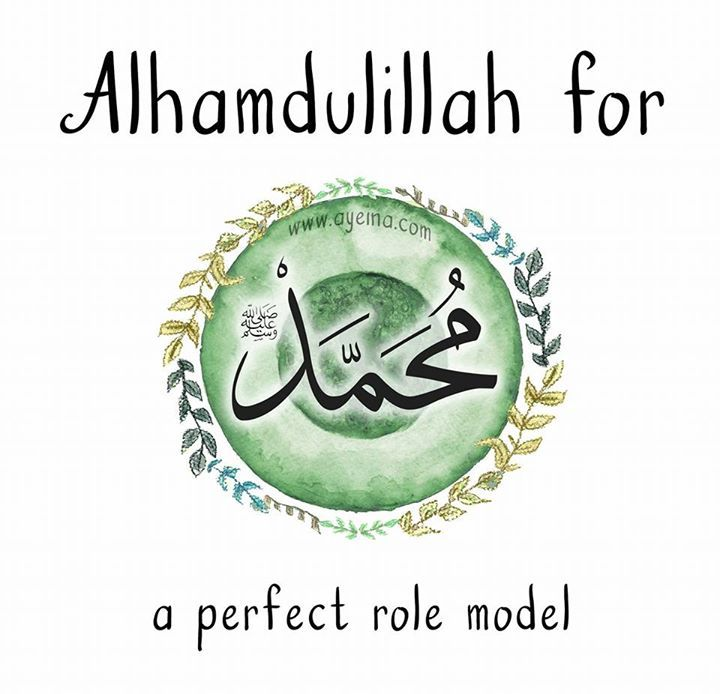 132: Alhamdulillah for a perfect role model. #AlhamdulillahForSeries
