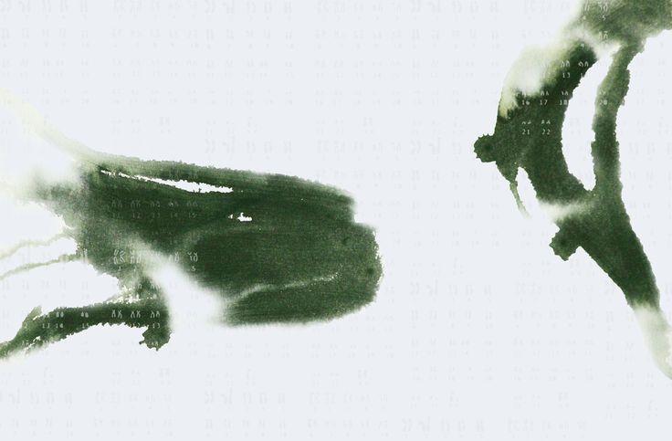 """""""De-code"""", opera di Cristina Piovan.  """"Il doppio. Omaggio a Frida Kahlo"""", dal 20 settembre al 5 ottobre 2014. La Casa delle culture del mondo, Milano. http://www.provincia.milano.it/cultura/progetti/la_casa_delle_culture_del_mondo_milano/iniziative_2014_settembre.html#Il_doppio"""