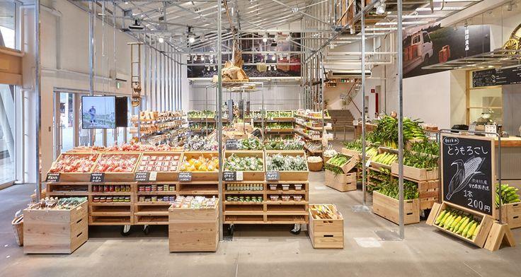 MUJI's Yurakucho Global Flagship Looks Like a Slice of Retail Heaven   Spoon & Tamago
