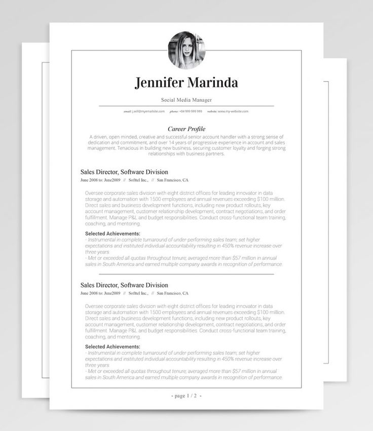 Best Resume Skills Images On   Resume Skills Resume