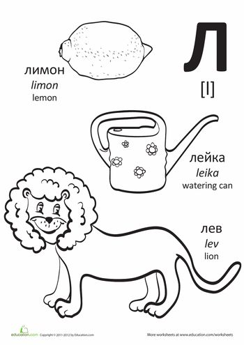 russian writing exercise Exercise 1 the following groups of sentences can be rearranged to form paragraphs make a note of the order in which they should be placed (eg b, d, c, a, e) and put a ring around the letter that corresponds to what you think is the topic sentence.