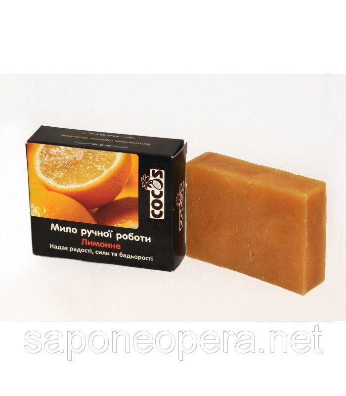 """Натуральное мыло """"ЛИМОННОЕ"""" ручной работы  с аромо маслами в Украине Интернет магазин saponeopera.net +380682091309"""