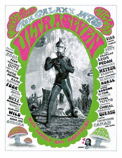 ウルトラセブン放送開始50年特別企画展「70 CREATORS' SEVEN」 ウルトラセブン、そしてエレキング、キングジョー、ガッツ星人、メトロン星人、ウインダム、ミクラス・・・ 『ウルトラセブン』の人気怪獣&宇宙人もアート作品に! | PARCO MUSEUM | パルコアート.com
