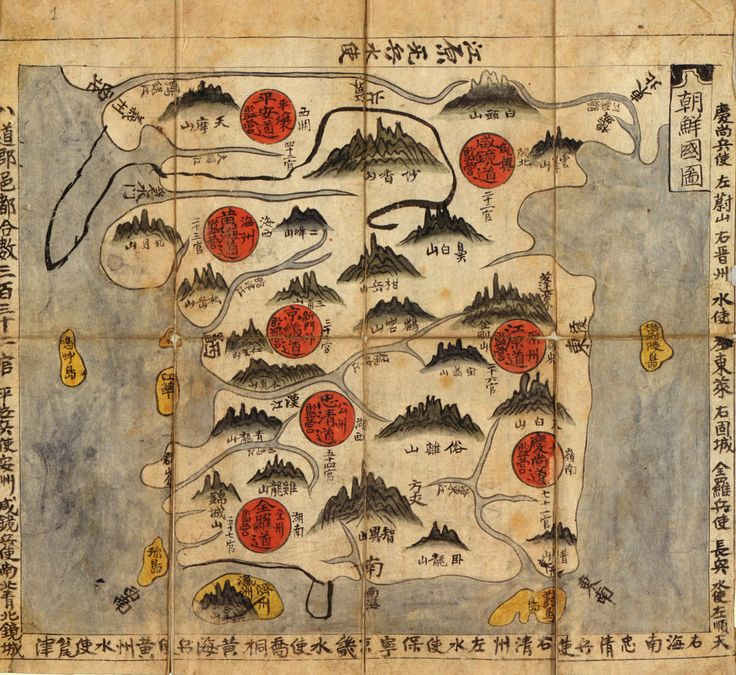 Map from the Ch'ŏnha chido (Atlas of the world) is a 19th century copy of the traditional Korean atlas produced in the early Chosŏn dynasty ...