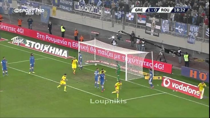 Ελλάδα - Ρουμανία 3-1 All Goals & Highlights Greece vs Romania {15/11/2013}