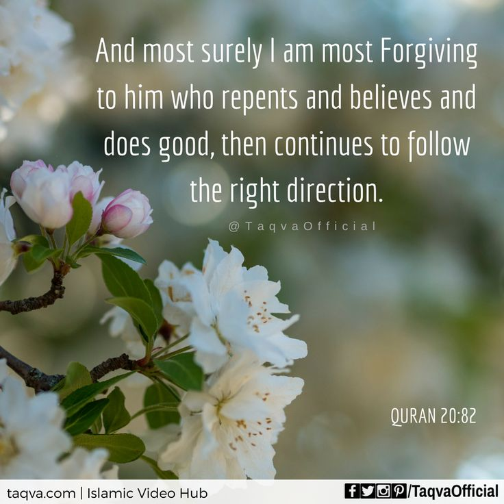 """#Allah says in the #Quran (20:82), """"And most surely I am most #Forgiving to him who repents and believes and does #good, then continues to #follow the #right #direction."""" . #islam #islamicreminder #islamicreminders #muslimreminder #quote #quotes #quoteoftoday #quoteoftheweek #forgiveness #repent #repentance #tawbah #regret #newlife #dogood #islamic #islamicart #ayahoftheday #taqva"""
