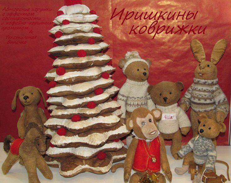 Hello Teddy - Ярмарка Мастеров - ручная работа, handmade