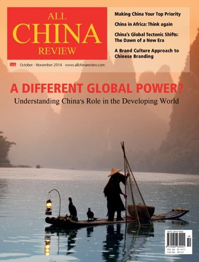 All China Review