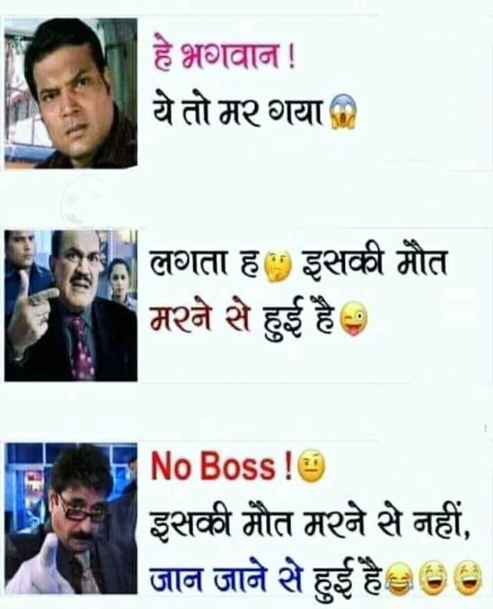 Pin By Rinku Singh On Hindi Jokes Fun Quotes Funny