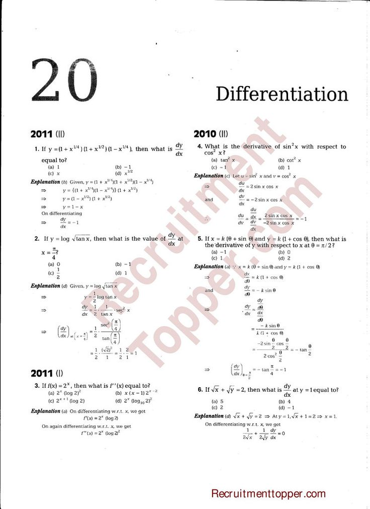 21 best NDA Previous Year Question Paper with Solutions images on - nda free template