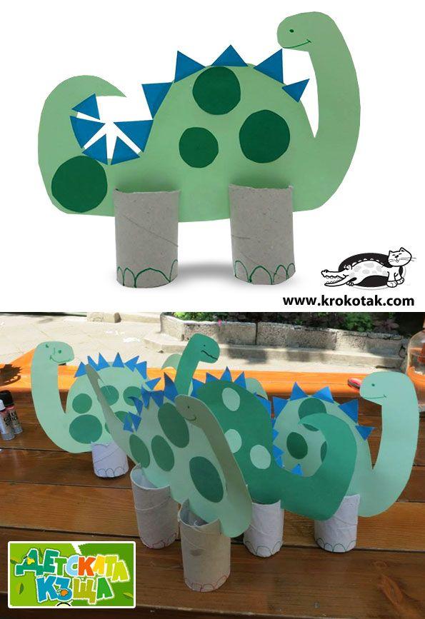 Cómo hacer un dinosaurio con cartulina y rollos de papel higiénico.