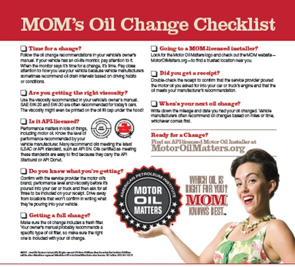 Free #printable oil change #checklist #cars #CarMaintenance sponsored