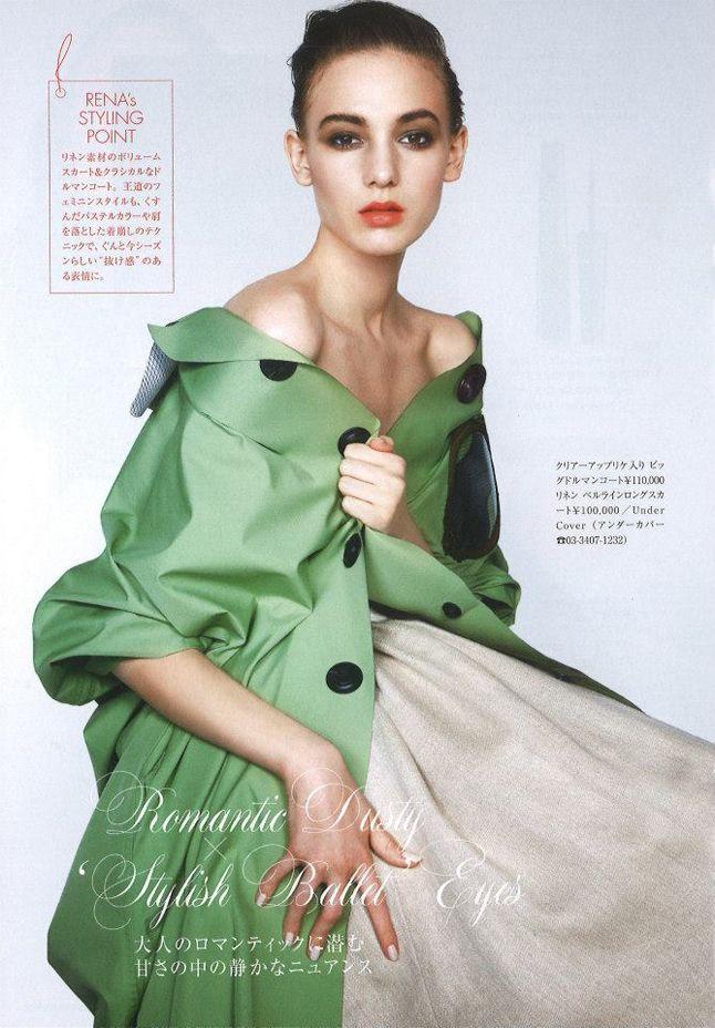 Interjú Saint Laurent exkluzív modelljével, Kerekes Cammel - Mádi Virág blogja - GLAMOUR Online