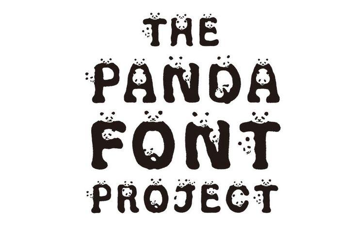 ジャイアントパンダの保護活動として作った「パンダフォント」が愛くるしい【WWF公認】