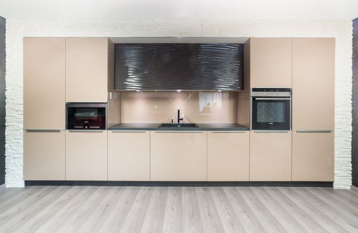 Kuchynské linky   Dalno