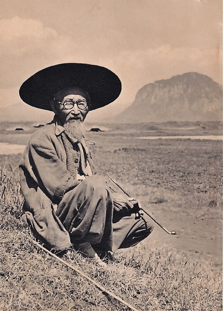 1957: Jejudo, South Korea | Gentleman, with Mt. Hallyu
