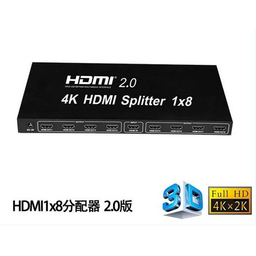 HDMI 2.0 4k*2k 1*8 HDMI Splitter Support 3D up to 4096*2160/60Hz from Elandphone Electronic Co.,Ltd on YYUber.com