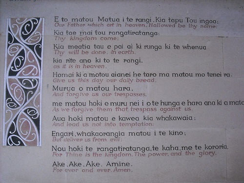The Lord's prayer in Maori and its translation. Took this at a church in Christchurch.