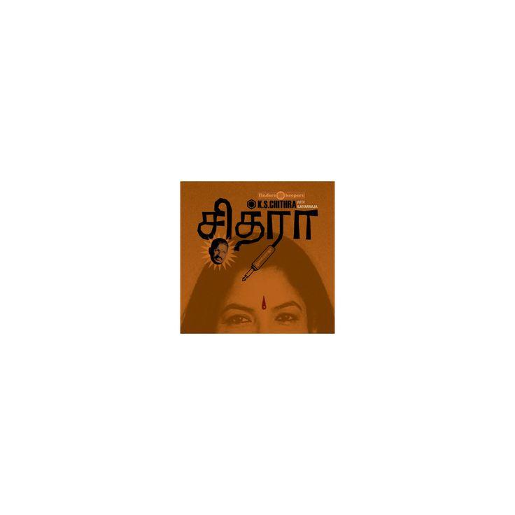 K.S. chithra - Ks chithra (Vinyl)