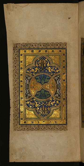 Illuminated Manuscript. Yeah, I just went to the BYU Islamic Art exhibit. Bet you can't tell.