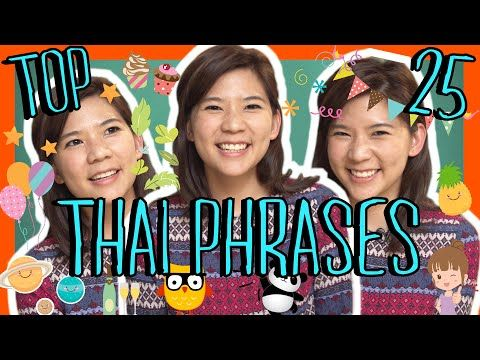 Learn the Top 25 Must-Know Thai Phrases! - YouTube Good to Know! #thai #bangkok #thailand