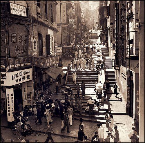Central District, Hong Kong Island [c1946]