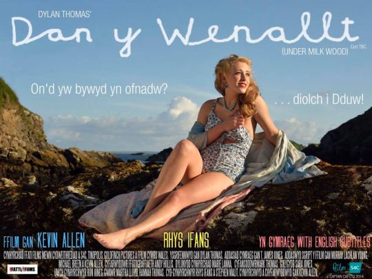 United Kingdom sends Dan Y Wenallt (Under Milk Wood) by Kevin Allen to #Oscars2016 foreign-language film category