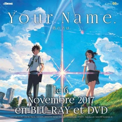 Anime Limited France Sets 'Your Name' Anime Release Date