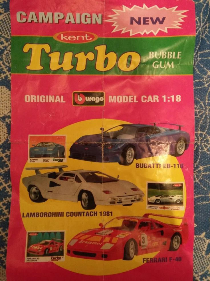 "Жвачка ""Turbo"" (каталог или реклама). Восстанови советское детство - http://samoe-vazhnoe.blogspot.ru/ #жвачка"
