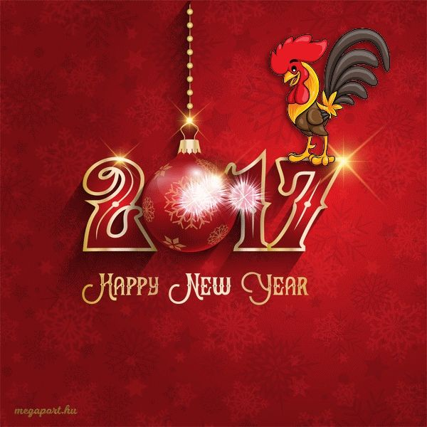 Happy New Year 2017 (animated eCard)