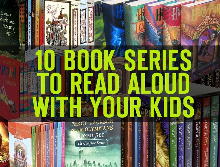 10 Book Series to Read Aloud with Your Kids - I knew most of these, but there a few that I haven't read on here.