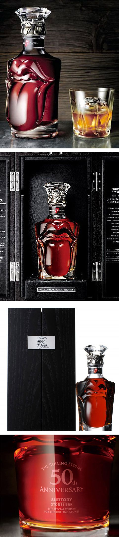 The Rolling Stones 50th Anniversary's whisky by Suntory. Only 150 bottles available for $6300.00