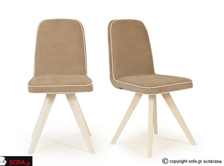Kαρέκλα τραπεζαρίας Lucy Plus, https://sofa.gr/epiplo/karekla-trapezarias-lucy-plus