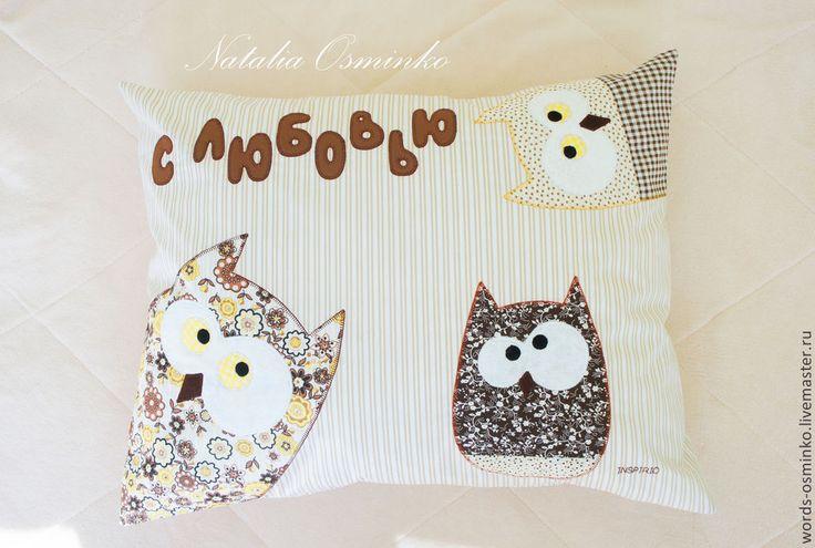 Купить Подушка Три совенка, 50х60 см / подушка с совой/ декоративная подушка - бежевый
