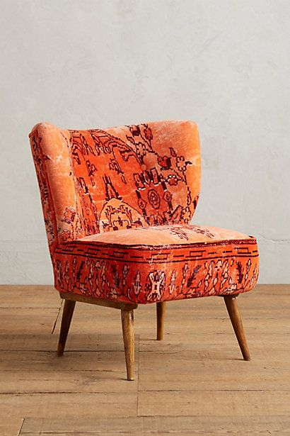 Dhurrie Petite Accent Chair En 2019 Dwell Accent