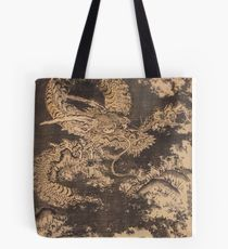 Japanese Dragon Print by TexasBarFight