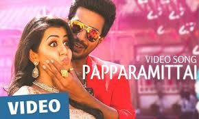 #Papparamittai Video Song #Velainu Vandhutta Vellaikaaran #Vishnu Vishal#freeentertainmentvideos #trendhotvideos Papparamittai Video Song -Velainu Vandhutta Vellaikaaran – Vishnu Vishal-freeentertainmentvideos http://goo.gl/eVjuZ9