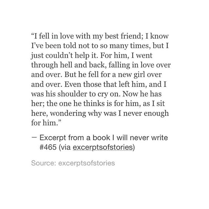 I Fell In Love With My Best Friend Quotes: 25+ Best Best Friend Love Quotes On Pinterest